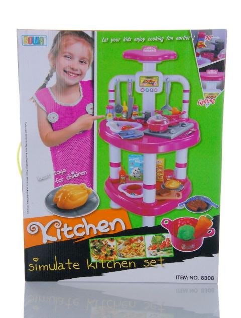 Kuchnia Internetowy Sklep Z Zabawkami Dla Dzieci Kuferek Skarbow